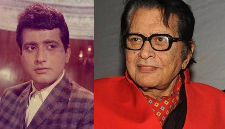 'बॉलीवुड के सबसे बड़े देशभक्त' मनोज कुमार हुए 84 साल के, दिलीप कुमार से प्रेरित हो रखा था नाम, जानें…