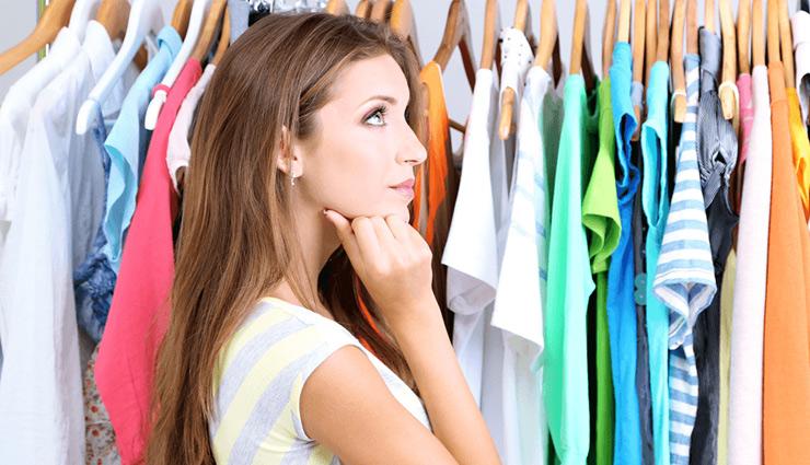 पुराने कपड़ों की रंगत बढ़ाने के लिए ये तरीके आएंगे आपके काम