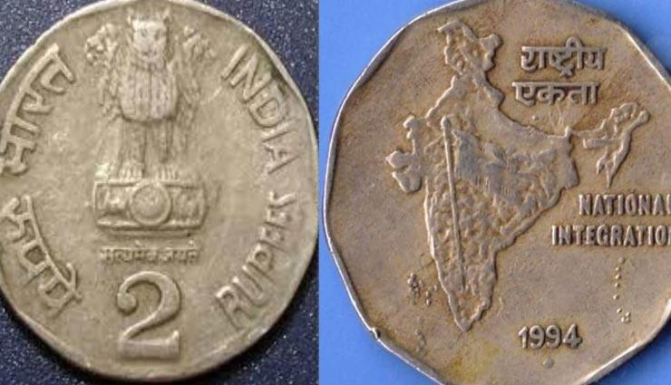 2 रुपये का यह सिक्का मिनटों में आपको बना सकता हैं लखपति, करना होगा ये काम
