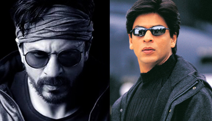 SRK - A Brother Every Sibling Needs