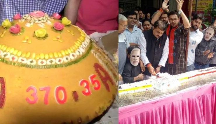 pm narendra modi,narendra modi birthday celebration,narendra modi 69th birthday,pm modi birthday,modi birthday celebration,narendra modi news,news,news in hindi ,पीएम मोदी का जन्मदिन