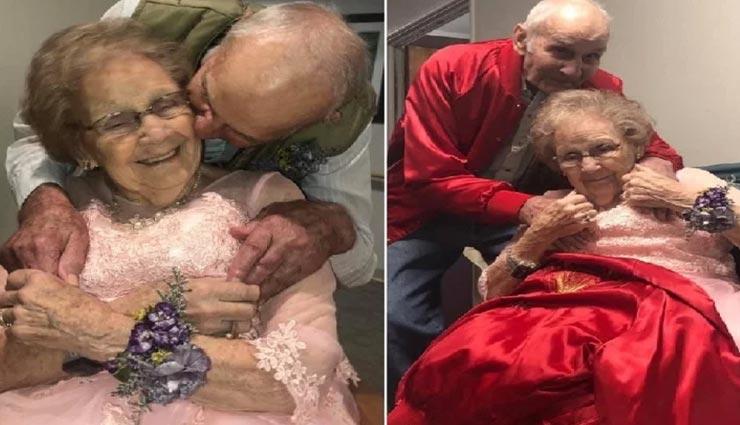 weird news,weird incident,incident shows love,america news,72nd marriage anniversary,wife dressed as a bride ,अनोखी खबर, अनोखा मामला, प्यार का मामला, शादी की 72वीं सालगिरह, पत्नी बनी दुल्हन