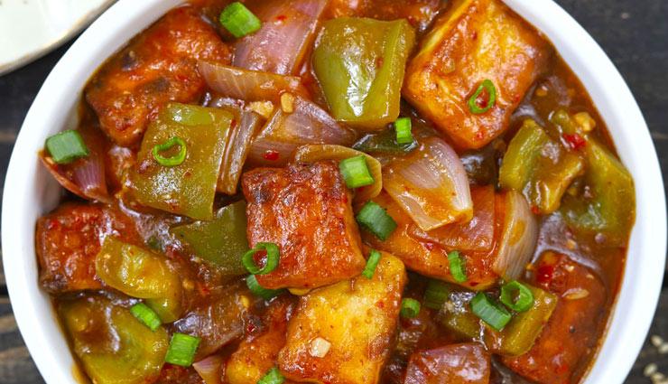चिली पनीर : हर चायनीज स्टाल पर मिलती है यह चटखारेदार डिश! यहां सीखें घर में बनाने का तरीका