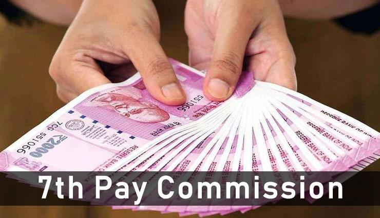 7th Pay Commission: इन कर्मचारियों को मोदी सरकार दे सकती है दिवाली गिफ्ट, महंगाई भत्ते में हो सकती है 5 फीसदी की बढ़ोतरी