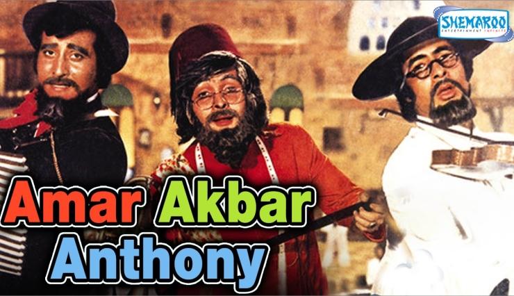 rishi kapoor,amitabh bacchan,amar akbar anthony,after long time again big b and rishi kapoor will share screen together,naseeb,kabhi kabhi