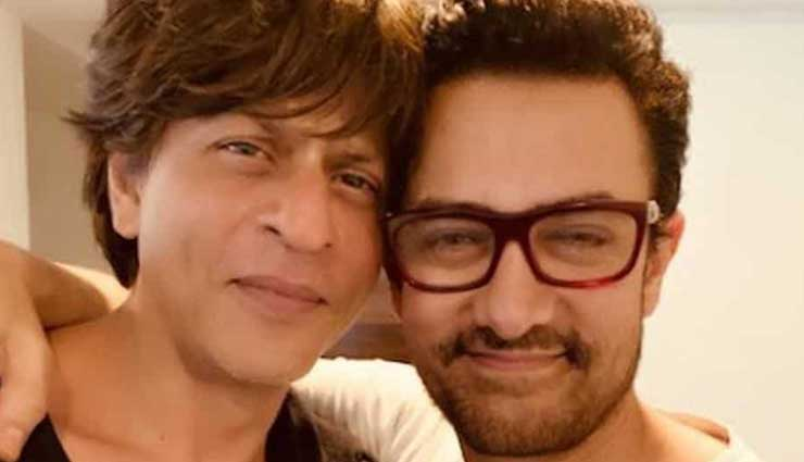 आमिर का नया खुलासा, कहा - इस फिल्म के लिए शाहरुख खान का नाम मैंने सुझाया