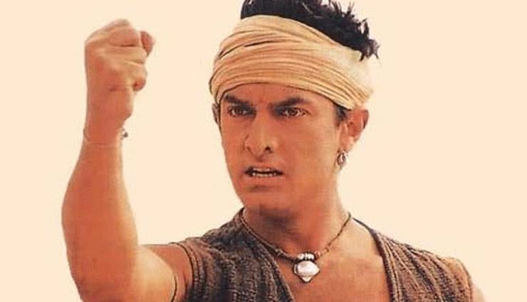 aamir khan,aamir khan new movie,aamir khan news,aamir khan lal singh chaddha,lal singh chaddha,lal singh chaddha movie,about lal singh chaddha,lal singh chaddha release date,entertainment,bolllywood news ,आमिर खान,लालसिंह चड्ढा,करीना कपूर खान