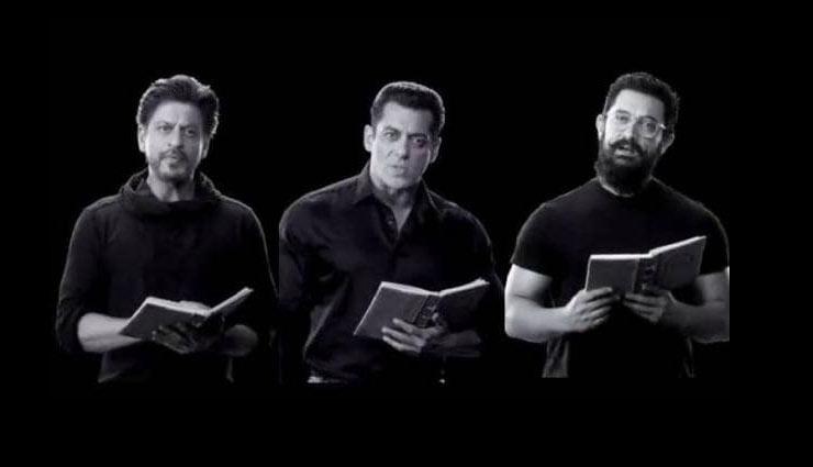 आमिर, सलमान, शाहरुख सहित कई बॉलीवुड हस्तियों ने दोहराए गांधीजी के विचार, PM मोदी ने शेयर किया VIDEO