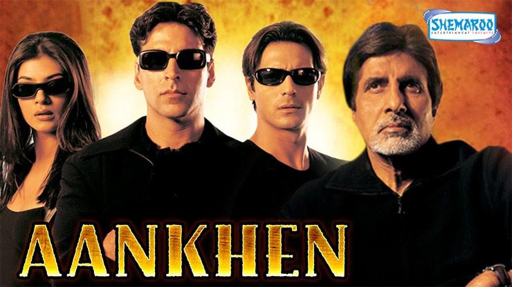 sunny deol,aankhen 2,bollywood,bollywood news hindi,bollywood gossips hindi ,सनी देओल,आँखें 2,अमिताभ बच्चन, अनिल कपूर, अरशद वारसी, इलियाना डिक्रूज, अर्जुन रामपाल,बॉलीवुड खबरे हिंदी में