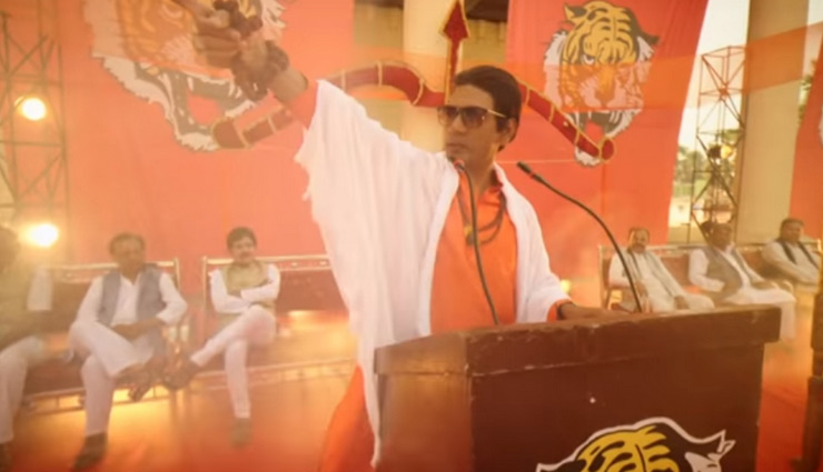 VIDEO- Aaya Re Thackeray is a perfect ode to the late politician
