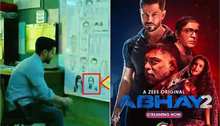 'Abhay 2' trolled for misusing Khudiram Bose image, OTT platform apologises