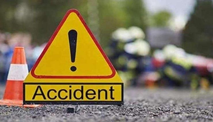 दौसा : तेज रफ्तार ट्रक ने स्कूटी सवार दो लोगों को रौंदा, भीषण हादसे में हुई दोनों की मौत