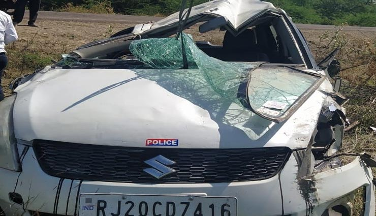 कोटा : ट्रैक्टर से टकराई तेज रफ्तार कार, कांस्टेबल की हुई दर्दनाक मौत, 4 अन्य घायल