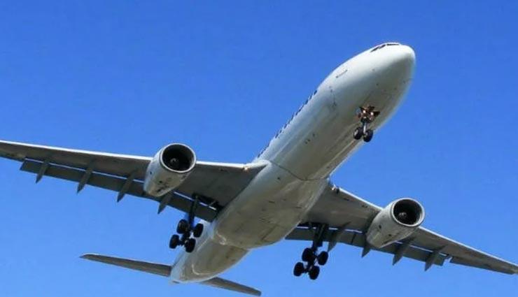 weird news,weird information,milage of aeroplane ,अनोखी खबर, अनोखी जानकारी, हवाई जहाज का माइलेज