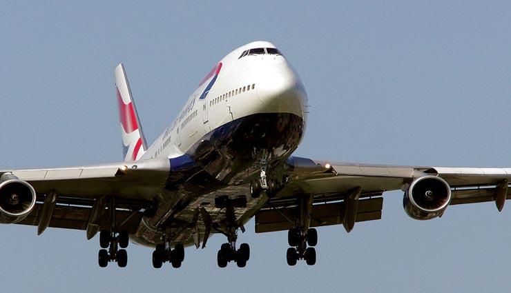 aeroplane,aeroplane mileage,boing 747,boing 747 mileage ,हवाई जहाज, हवाई जहाज का माइलेज, बोइंग 747, बोइंग 747 माइलेज