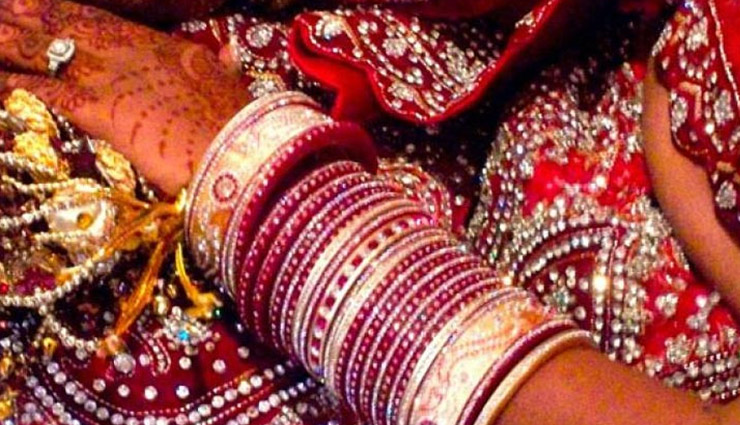 Bride Taken To Hospital After Marriage, Reason Will Shock You