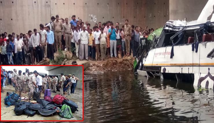 आगरा हादसा : चश्मदीद निहाल सिंह ने बताया - चंद मिनटों में खून बस से बहकर नाले के पानी में मिलने लगा
