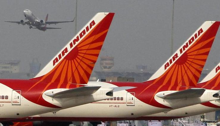 Air India की महिला कर्मचारी को कांग्रेस विधायक ने दी गालियां, CISF ने बचाया