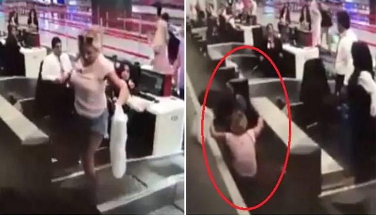 पहली बार एयरपोर्ट पहुंची महिला के साथ हुआ यह हादसा, वीडियो देख हंसी नहीं रोक पाएंगे आप