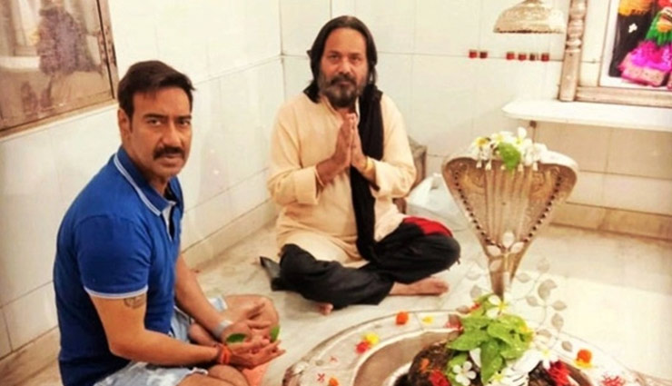 Ajay Devgn wearing shorts to a temple, leads to trolling on social media