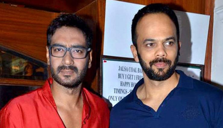 'लेडी सिंघम' के रूप में अजय की हैं यह पसन्दीदा अभिनेत्रियाँ, रोहित शेट्टी बना सकते हैं फिल्म