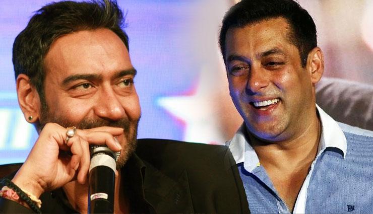 ईद 2020 से पहले ही टूट सकती है सलमान-अजय देवगन की दोस्ती, वजह होगी 'सूर्यवंशी'