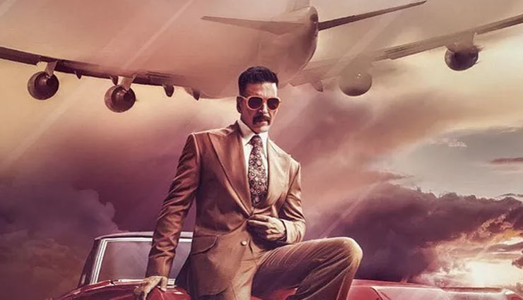 Akshay Kumar Starrer Bell Bottom is Inspired By True Events