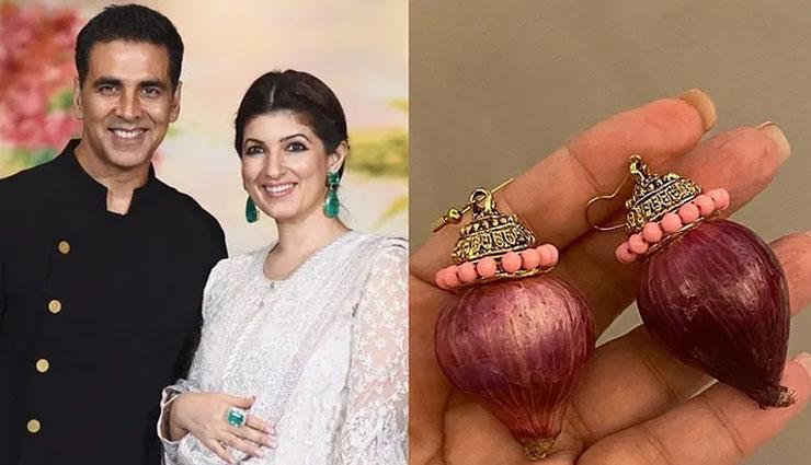 Akshay Kumar gifts Twinkle Khanna 'onion earrings' rejected by Kareena Kapoor