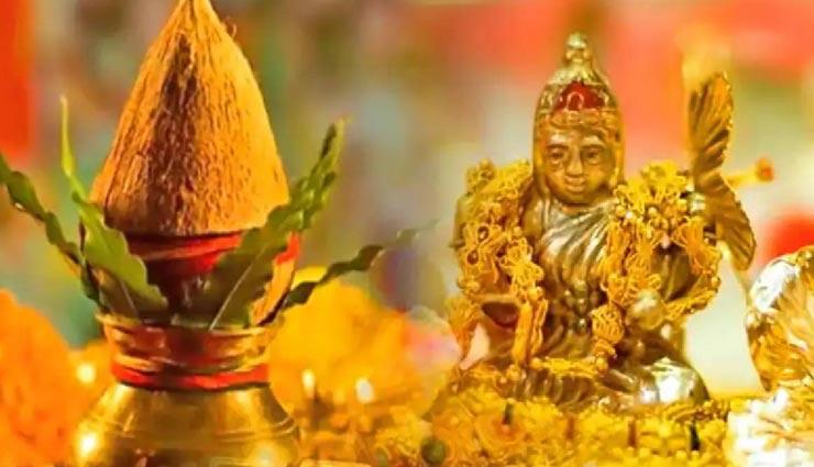 अक्षय तृतीया पर करें ये 6 उपाय, मां लक्ष्मी की कृपा से मिलती हैं धन-संपदा