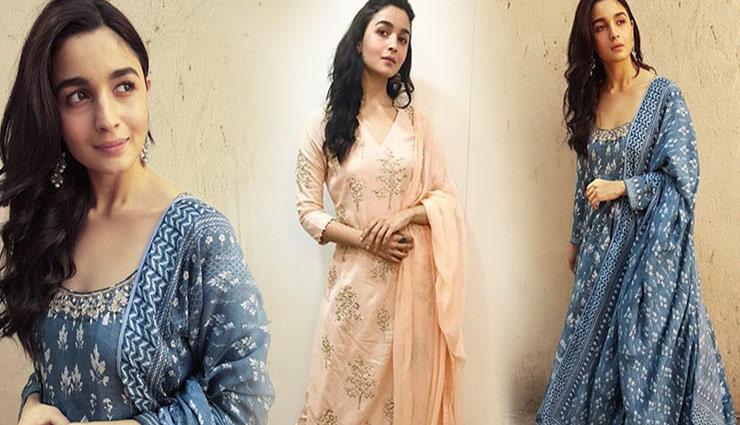 fashion trends,fashion tips,festival season,alia bhatt,alia looks simple,navratri fashion ,फैशन ट्रेंड्स, फैशन टिप्स, त्योहारों का सीजन, आलिया भट्ट, आलिया सिंपल लुक, नवरात्रि फैशन