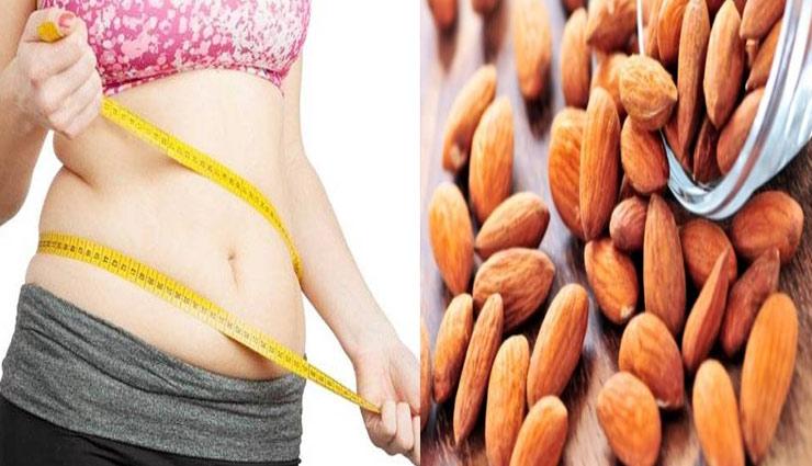 Health tips,almond is poison,bad almond ,हेल्थ टिप्स, बादाम का सेवन, जहर, नुकसानदायक बादाम
