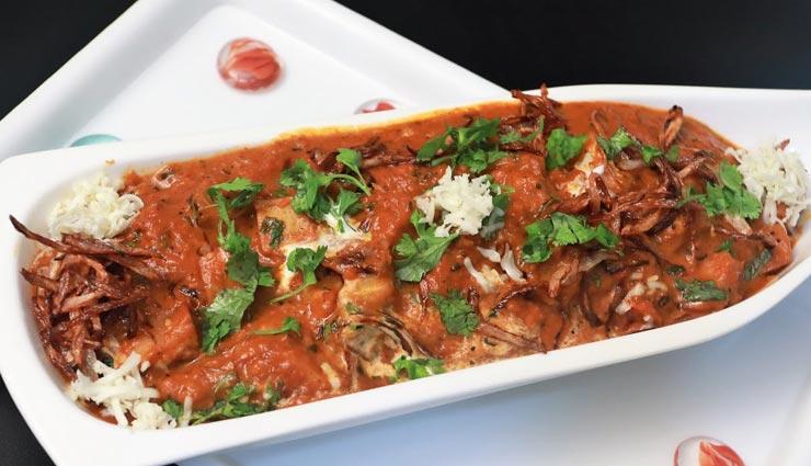 aloo do pyaza recipe,recipe,recipe in hindi,special recipe ,आलू दो प्याजा रेसिपी, रेसिपी, रेसिपी हिंदी में, स्पेशल रेसिपी