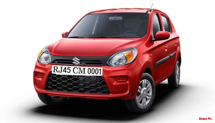 3 लाख की कार के लिए इस शख्स ने 6 लाख रुपए में खरीदा वीआईपी नंबर '0001'