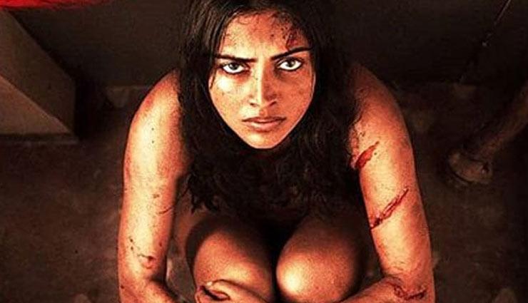 amala paul,amala paul nude scene,amala paul film aadai,entertainment,tamil movie,tamil news ,अमला पॉल, अमला पॉल न्यूड सीन, अमला पॉल फिल्म अदाई