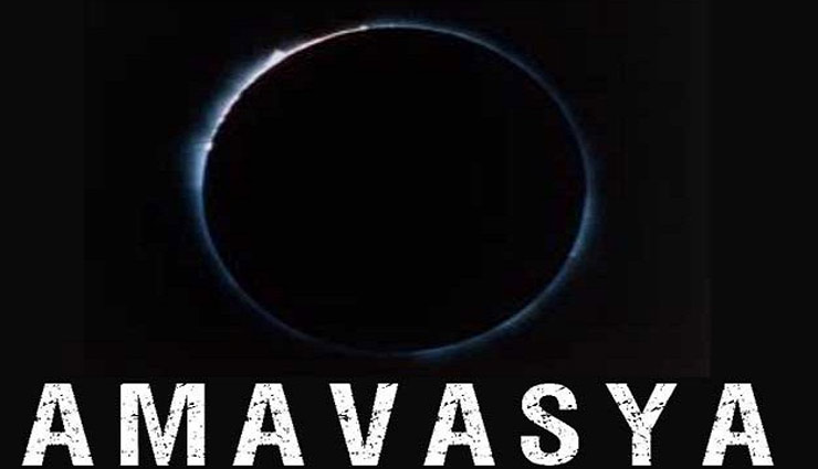 Astrology Tips To Follow For Amavasya