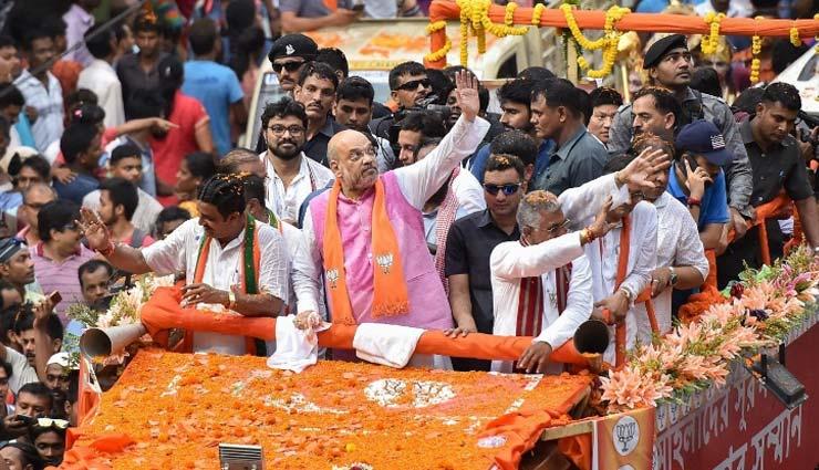 कोलकाता रोड शो में बवाल के बाद गरमाई सियासत, शाह ने कहा - मुझ पर 3 हमले हुए, CRPF नहीं होती तो बचना मुश्किल था