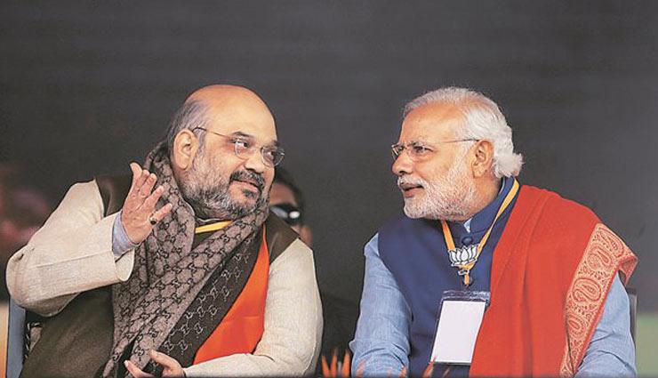 अमित शाह ने PM मोदी को दी जन्मदिन की बधाई, कहा- आपका परिश्रम व संकल्प भाव हमारे लिए एक प्रेरणास्त्रोत