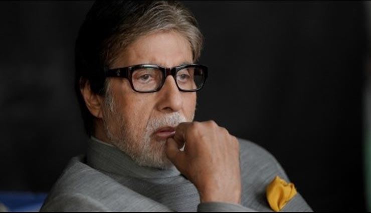 जब तक जीवित हूं महिलाओं के प्रति भेदभाव के खिलाफ लड़ता रहूंगा: अमिताभ बच्चन