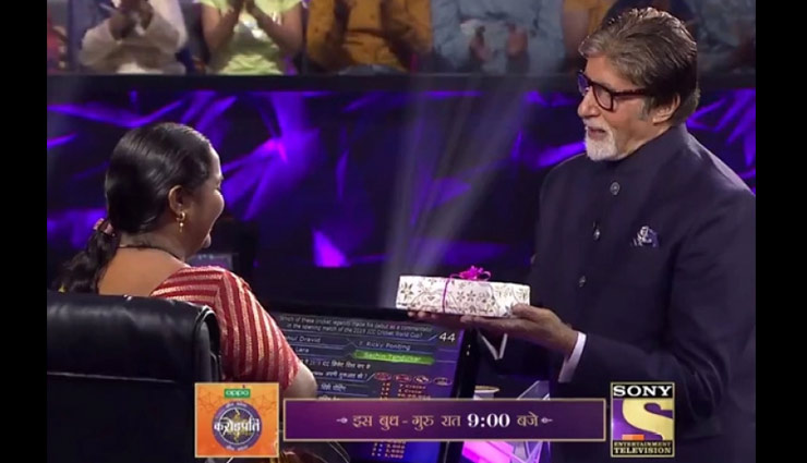 Amitabh Bachchan gifts mobile to 2nd Crorepati of 'Kaun Banega Crorepati' season 11