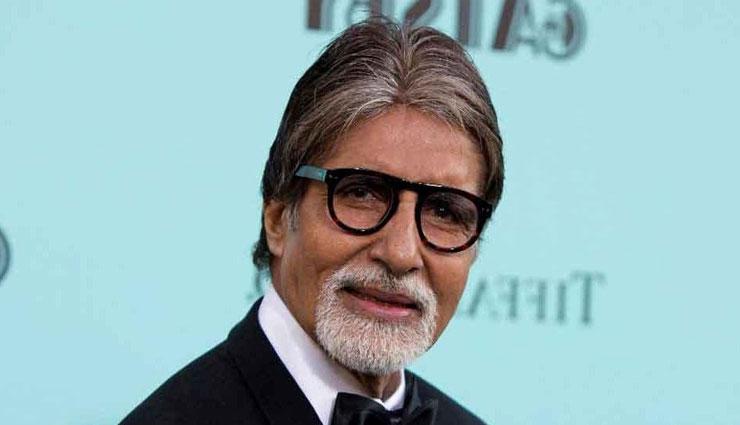 अस्पताल में भी सोशल मीडिया के जरिए अपने फैंस से जुड़े है अमिताभ बच्चन, वायरल हो रहे हैं ट्वीट