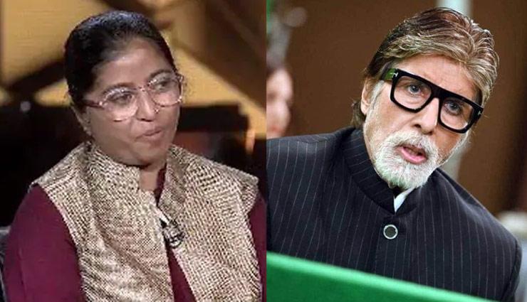kbc,kbc season 11,kaun banega crorepati,kaun banega crorepati season 11,amitabh bachchan,sunitha krishnan,rape,entertainment,tv news ,कौन बनेगा करोड़पति