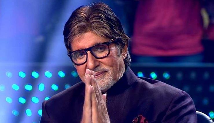 ऐसा क्या हुआ जो अमिताभ बच्चन को हाथ जोड़कर अपने फैंस से मांगनी पड़ी माफ़ी, ट्विट कर कही  ये बात