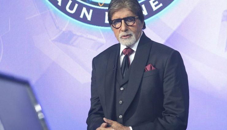 KBC 11: अमिताभ बच्चन का बड़ा खुलासा - टूट गई है बांए हाथ की मसल, दायें हाथ से करना पड़ रहा है अब काम