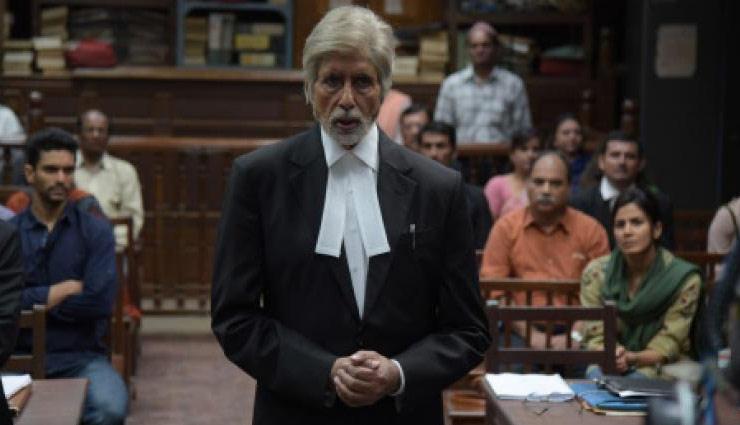 एक और अदालत केन्द्रित फिल्म 'बदला', क्या 'पिंक' के स्तर को छु पाएगी