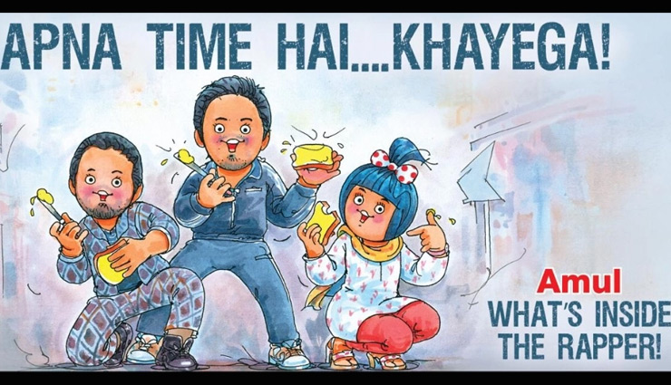 Amul reveals 'Gully Boy' doodle featuring Ranveer, Alia, and Siddhant