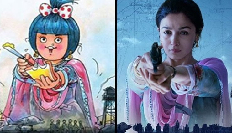 Amul Makes Special Ad With Raazi Girl Alia Bhatt