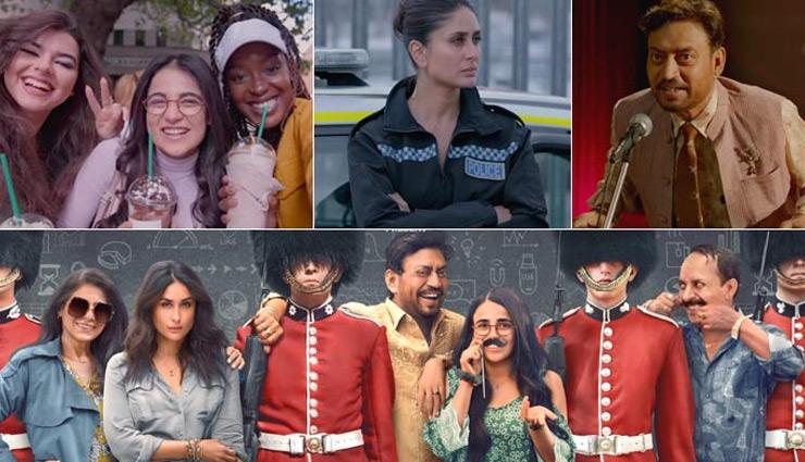 irrfan khan new movie,angrezi medium trailer,irrfan khan,Kareena Kapoor,radhika madan,trailer,bollywood,entertainment ,अंग्रेजी मीडियम, ट्रेलर, इरफान खान, करीना कपूर