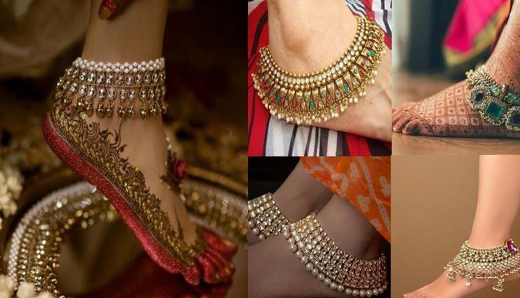 fashion tips,fashion tips in hindi,anklets,womens fashion,latest design of anklets ,फैशन टिप्स, फैशन टिप्स हिंदी में, महिलाओं का फैशन, पायल की बेहतरीन डिजाईन, लेटेस्ट पायल डिजाईन