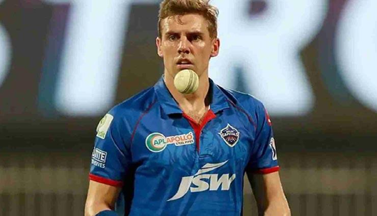 IPL 2021 : दिल्ली कैपिटल्स को लगा बड़ा झटका, कोरोना संक्रमित हुए तेज गेंदबाज एनरिच नॉर्ट्जे