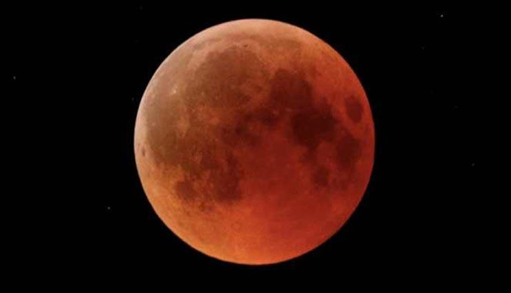 astrology tips,astrology tips in hindi,guru purnima and lunar eclipse,lunar eclipse effect on guru purnima ,ज्योतिष टिप्स, ज्योतिष टिप्स हिंदी में, गुरुपूर्णिमा और चन्द्रग्रहण, चन्द्रग्रहण का गुरुपूर्णिमा पर प्रभाव, चन्द्रग्रहण की जानकारी
